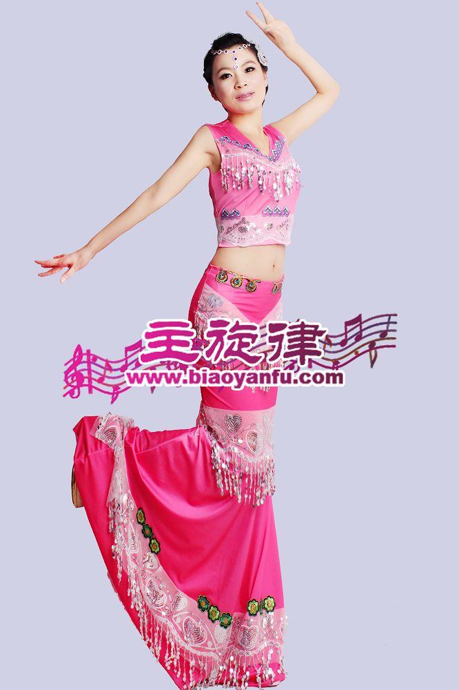 MM-018高档傣族粉色亮片