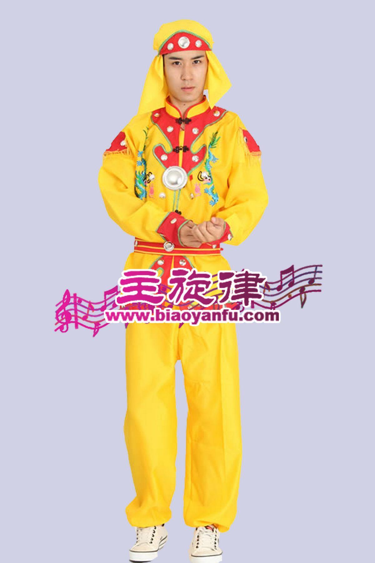 H-051黄色腰鼓服