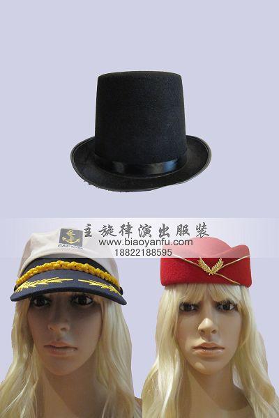 hat40帽子2