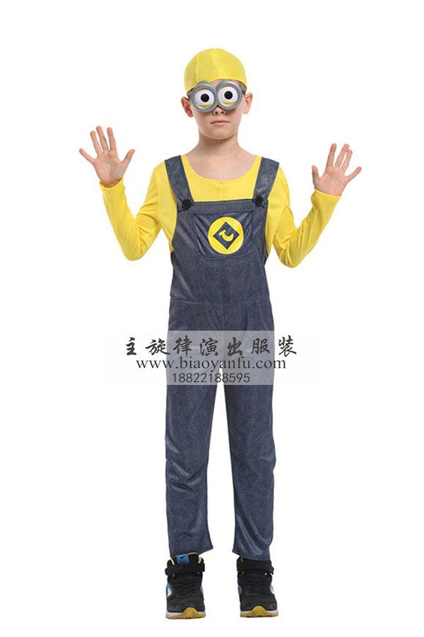 WE085-小黄人