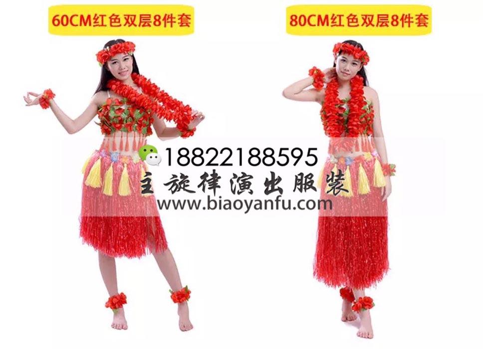 SP012草裙舞红色