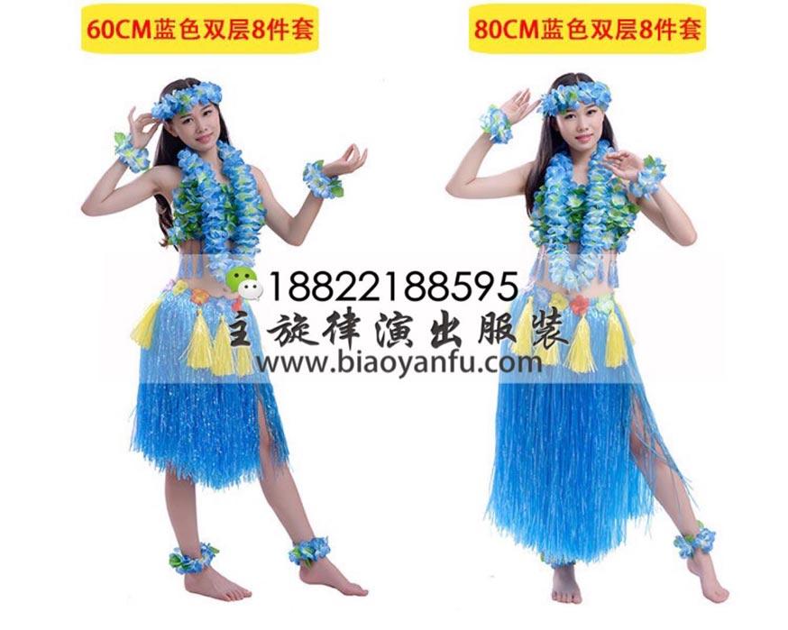 SP014草裙舞蓝色