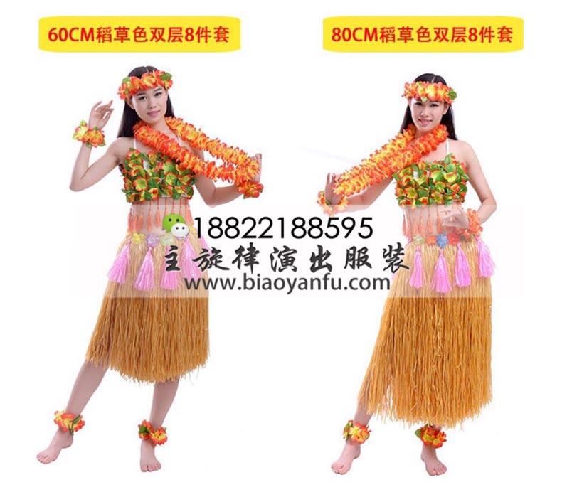 SP015草裙舞稻草色