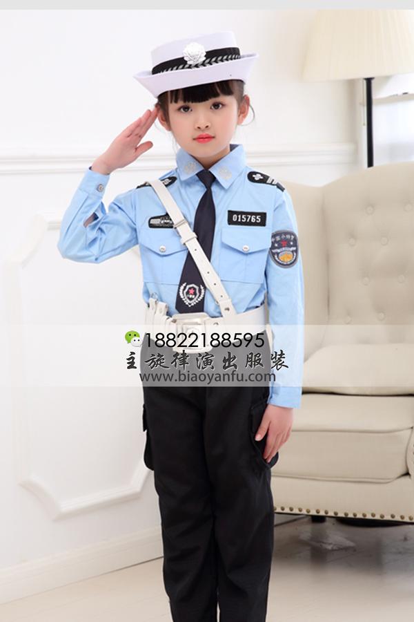WE092女童警察服