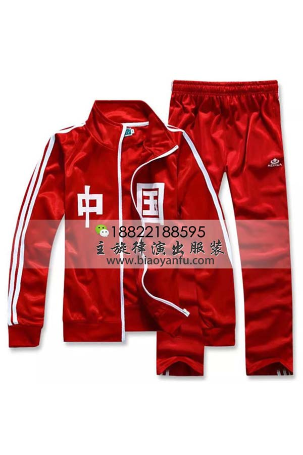 by0121红-中国校服