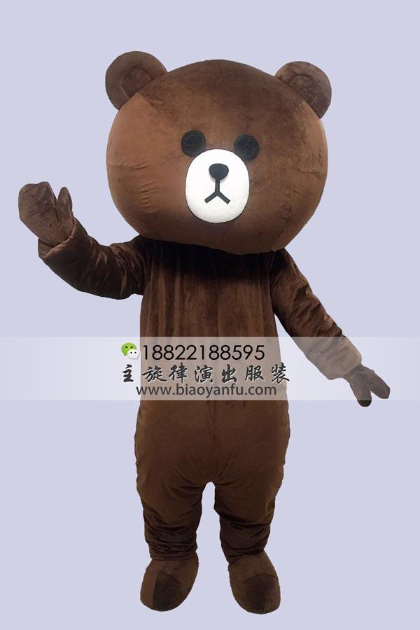 布朗熊高档