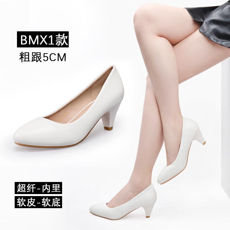 ha54女士正装皮鞋-白