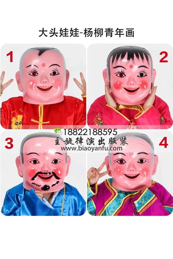 9133大头娃娃-杨柳青年画