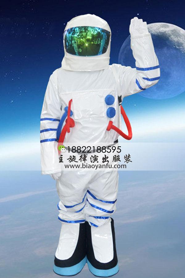 WS164太空宇航员