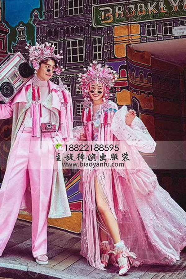 WS166国潮粉色