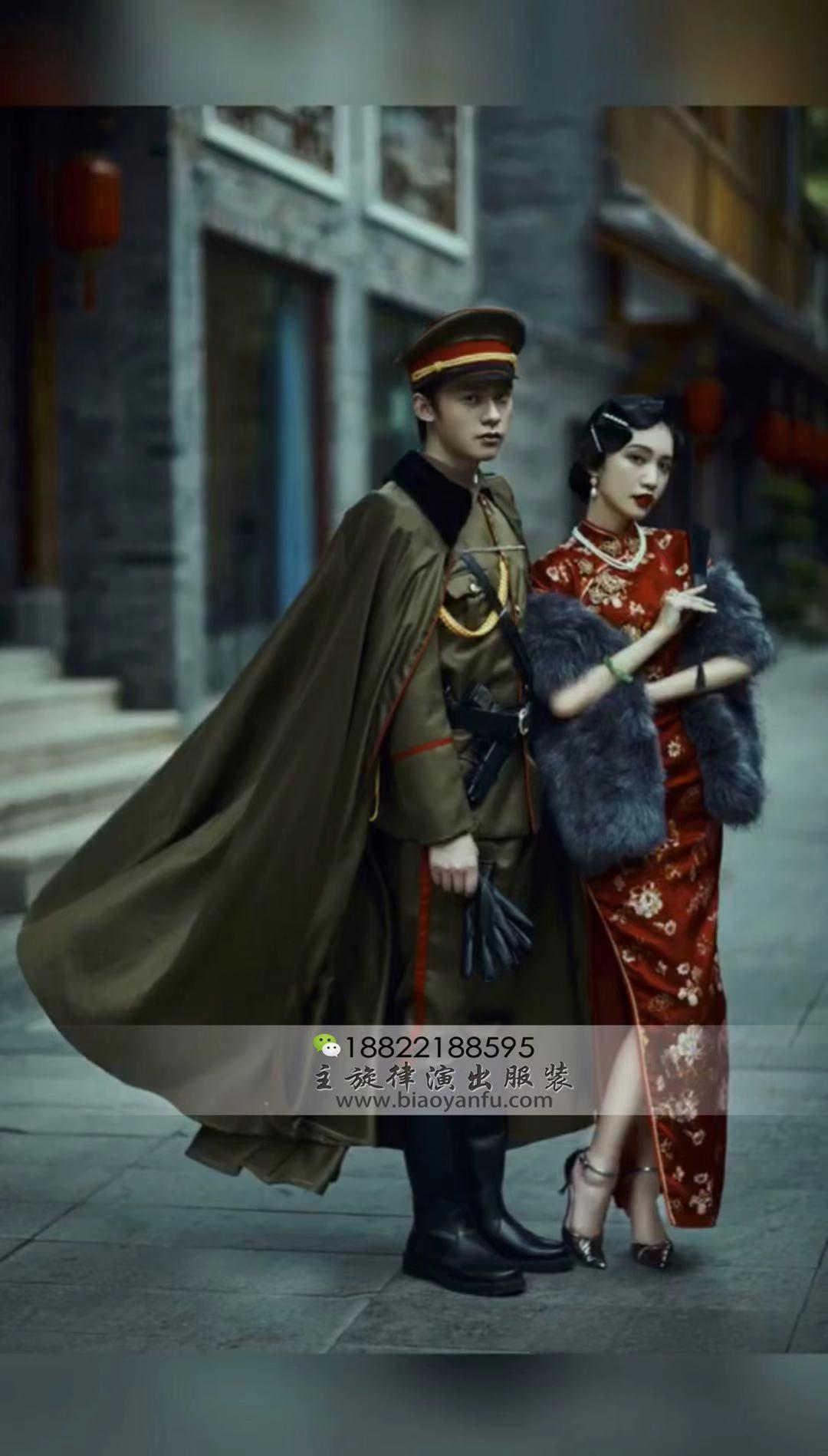 YE-117军阀太太