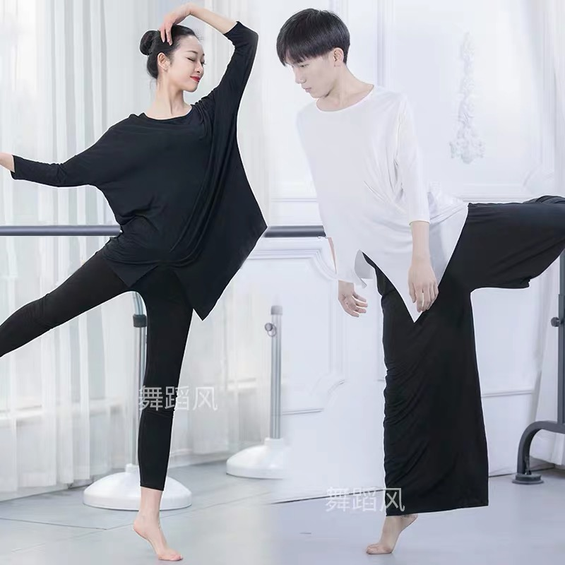 G-060舞蹈服男女
