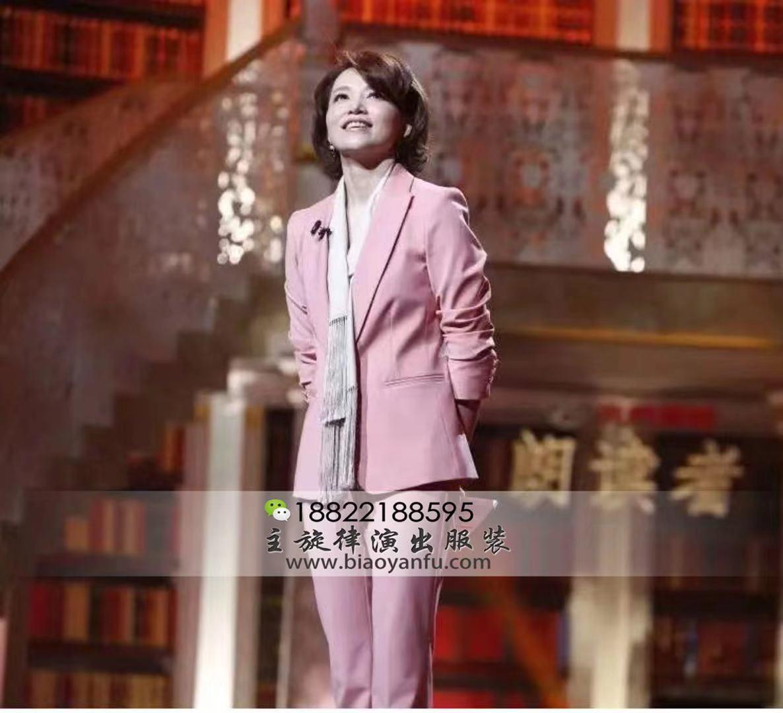 NX-04女西服粉色
